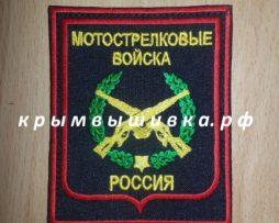 Когда день мотострелковых войск в россии 2018